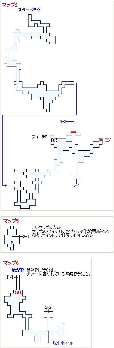 崩壊前チャート5・魔大陸マップ画像(2)