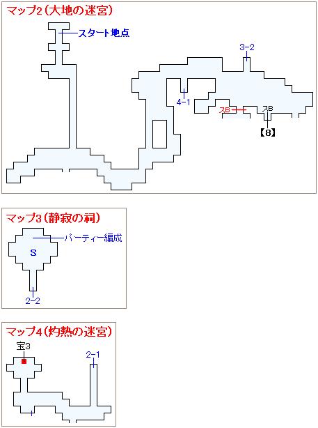 竜の巣攻略マップ画像(カイザードラゴン撃破前・7)