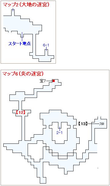 竜の巣攻略マップ画像(カイザードラゴン撃破前・10)