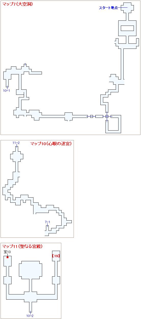 竜の巣攻略マップ画像(カイザードラゴン撃破前・15)