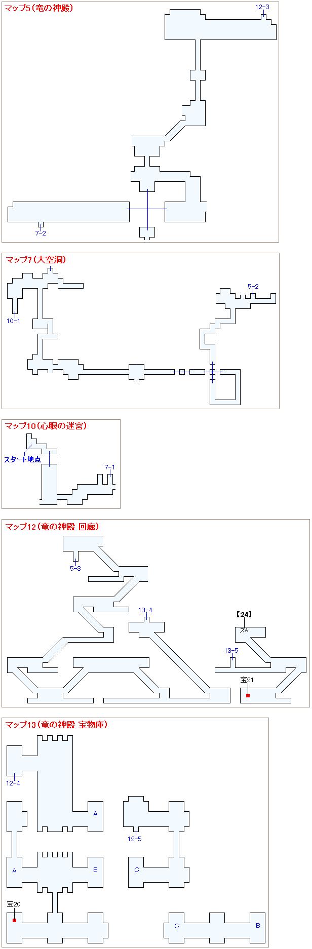 竜の巣攻略マップ画像(カイザードラゴン撃破前・19)