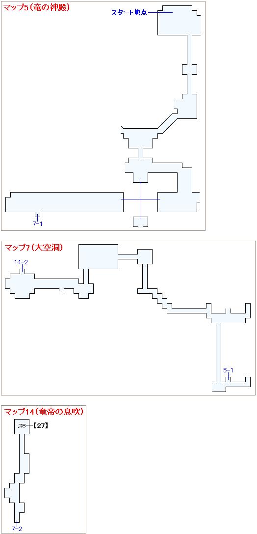 竜の巣攻略マップ画像(カイザードラゴン撃破前・23)