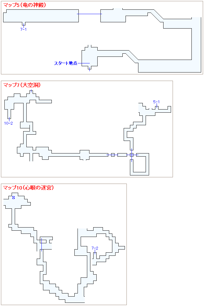 竜の巣攻略マップ画像(カイザードラゴン撃破後・5)