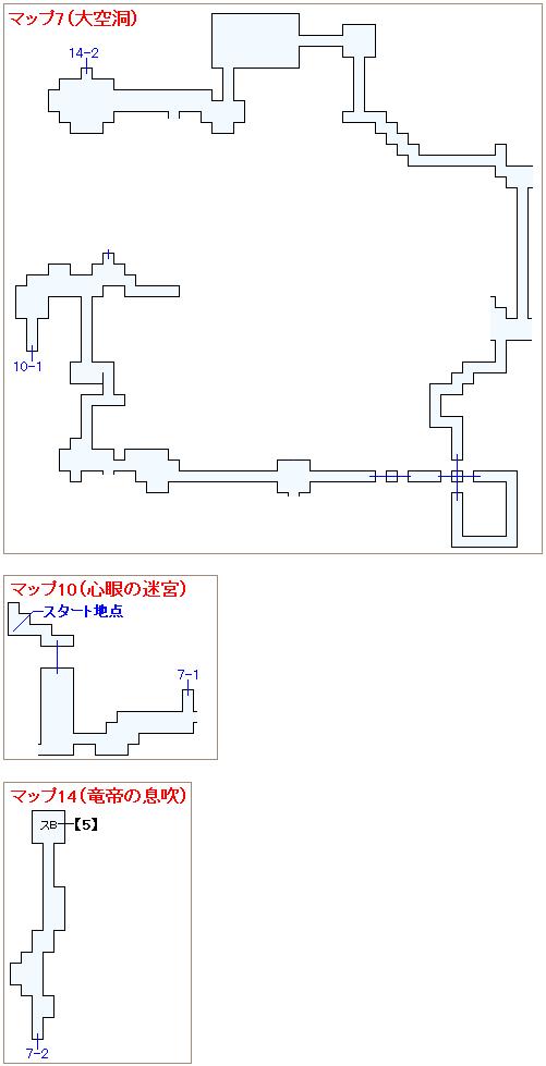 竜の巣攻略マップ画像(カイザードラゴン撃破後・6)