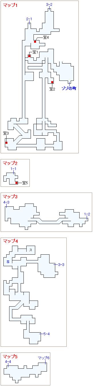 崩壊後のカイエン加入チャート・ゾゾ山マップ画像(1)