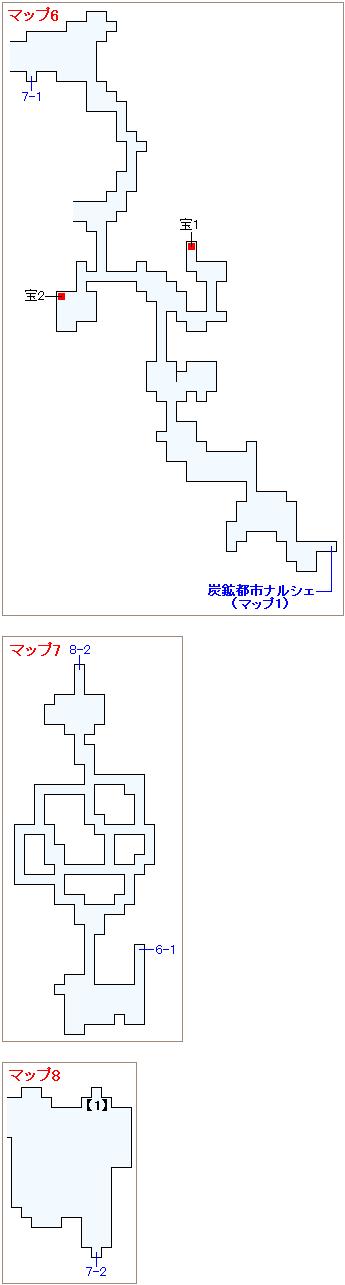崩壊後のモグ加入チャート・ナルシェ炭鉱マップ画像(1)