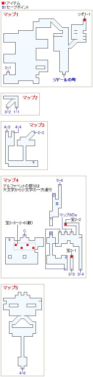 アウザーの屋敷のマップ画像