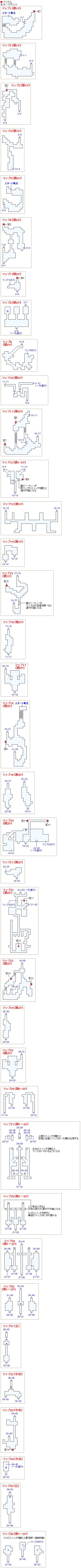 瓦礫の塔のマップ画像