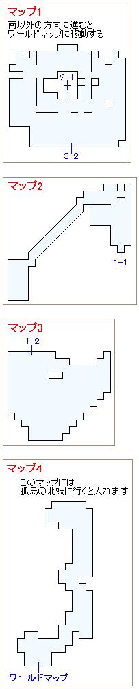 孤島のマップ画像