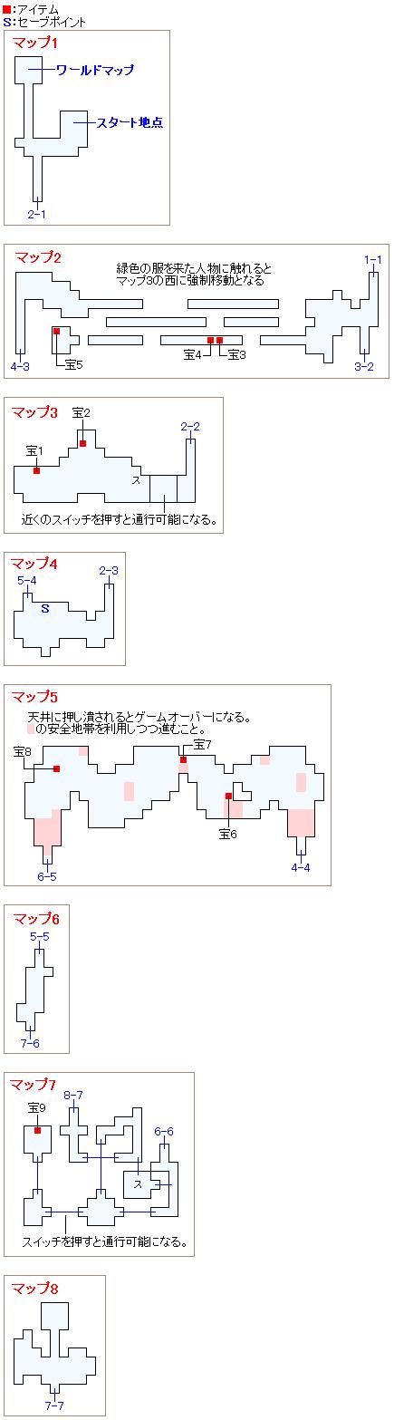 ゾーンイーターの中のマップ画像