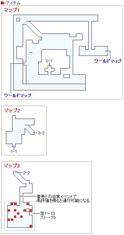 封魔壁監視所のマップ画像