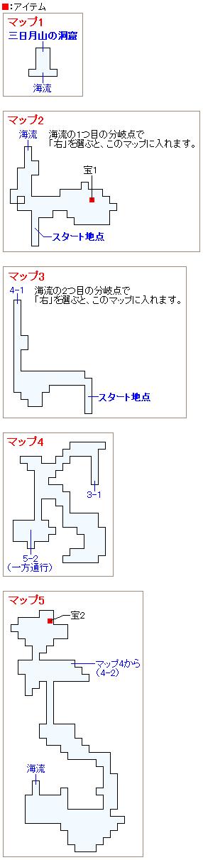 蛇の道のマップ画像