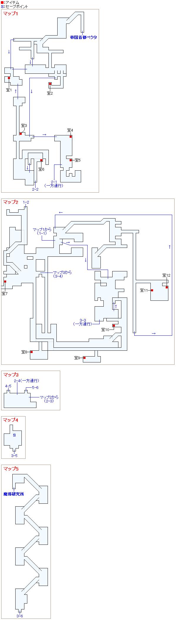 魔導工場のマップ画像