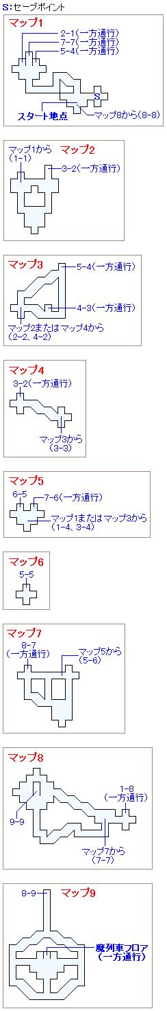 夢のダンジョン(回廊フロア)のマップ画像