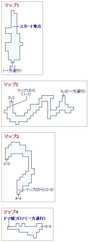 夢のダンジョン(洞窟フロア)のマップ画像