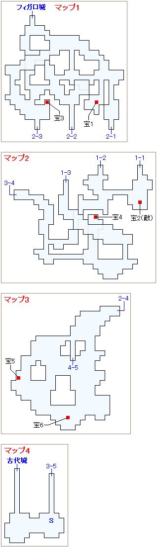 サブイベント「魔大戦の城」・古代城への洞窟マップ画像(1)