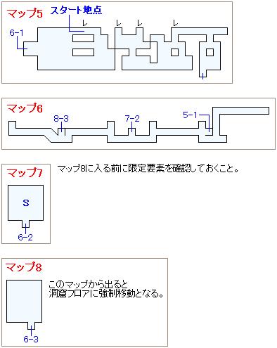 サブイベント「カイエンの迷い」・夢のダンジョン魔列車フロアマップ画像(3)