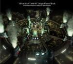 ファイナルファンタジー7 オリジナルサウンドトラック