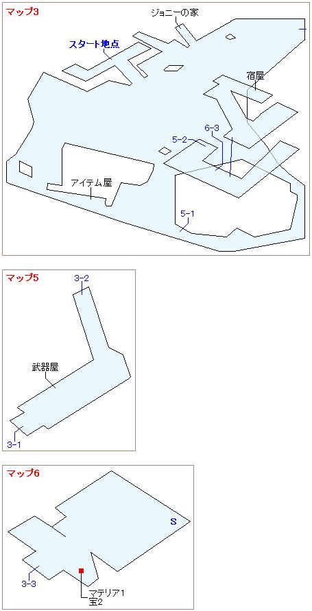 ストーリー攻略マップ・7番街スラム(4)
