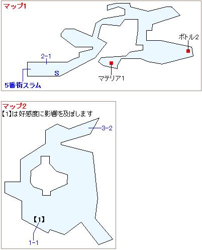 ストーリー攻略マップ・エアリスの家(1)