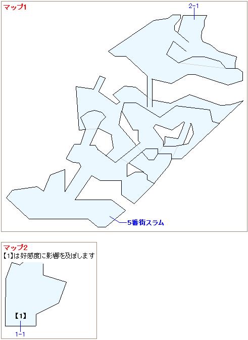 ストーリー攻略マップ・6番街(1)
