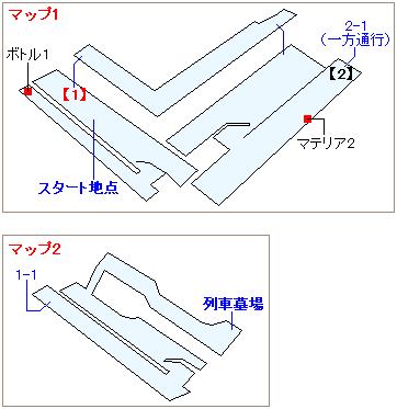 ストーリー攻略マップ・地下下水道(1)