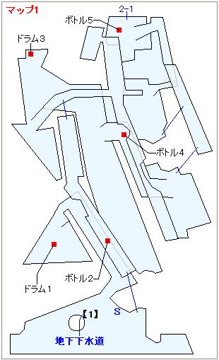ストーリー攻略マップ・列車墓場(1)