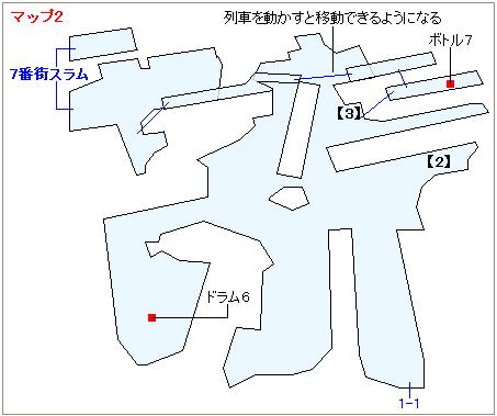 ストーリー攻略マップ・列車墓場(2)