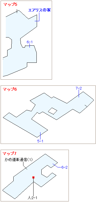 ストーリー攻略マップ・5番街スラム(1)