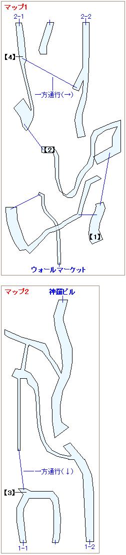 ストーリー攻略マップ・プレート断面(1)