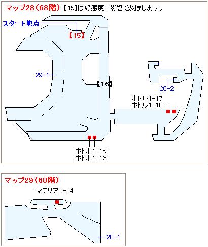 ストーリー攻略マップ・神羅ビル(13)