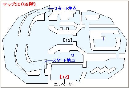 ストーリー攻略マップ・神羅ビル(4)