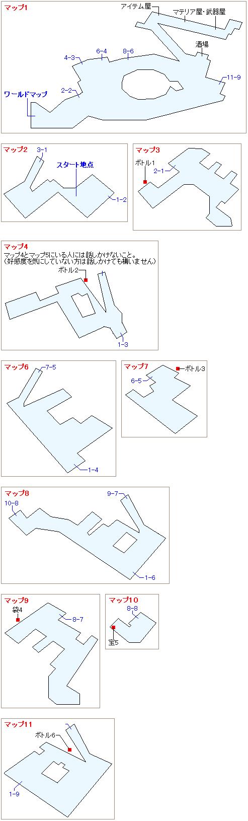 ストーリー攻略マップ・カーム(1)