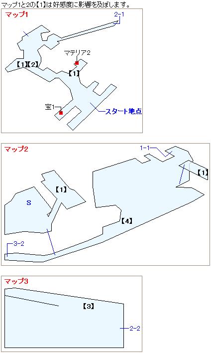 ストーリー攻略マップ・運搬船(1)