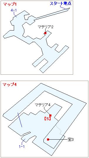 ストーリー攻略マップ・運搬船(2)