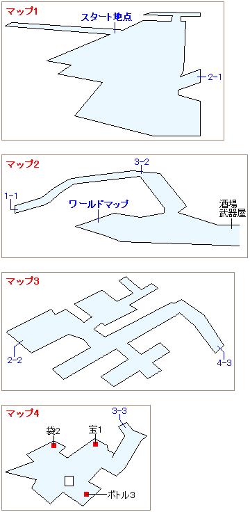 ストーリー攻略マップ・コスタ・デル・ソル(1)