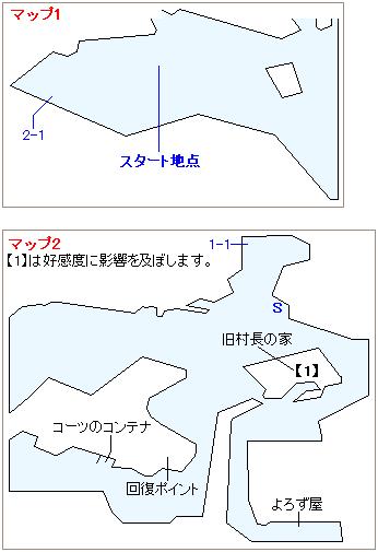 ストーリー攻略マップ・コレルプリズン(1)