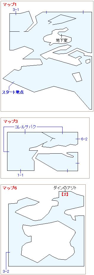 ストーリー攻略マップ・コレルプリズン(2)