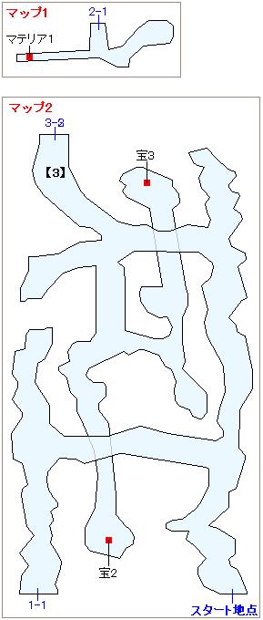 ストーリー攻略マップ・ギ族の洞窟(2)