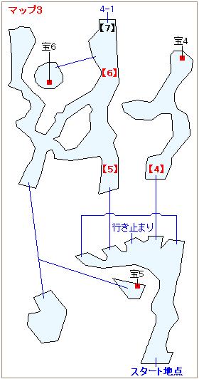 ストーリー攻略マップ・ギ族の洞窟(3)