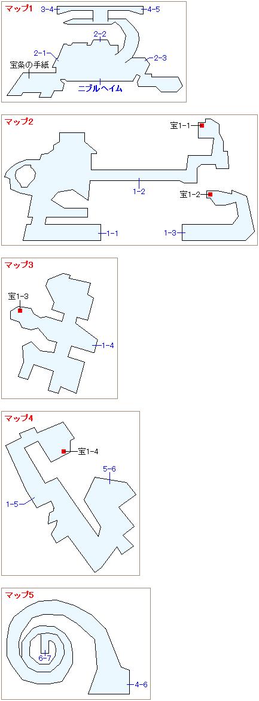 ストーリー攻略マップ・神羅屋敷(1)