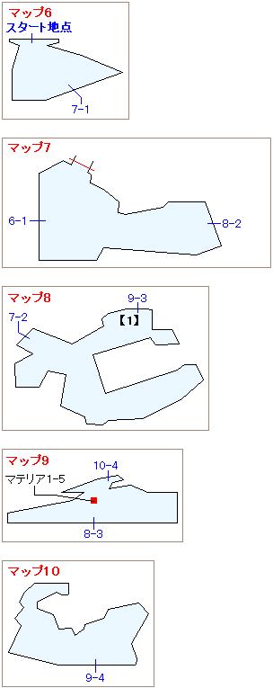 ストーリー攻略マップ・神羅屋敷(2)