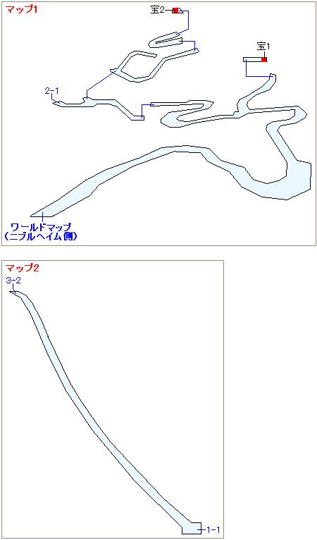 ストーリー攻略マップ・ニブル山(1)
