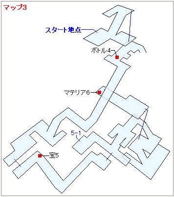 ストーリー攻略マップ・古代種の神殿(3)