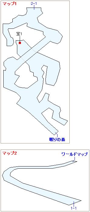 ストーリー攻略マップ・サンゴの谷(1)