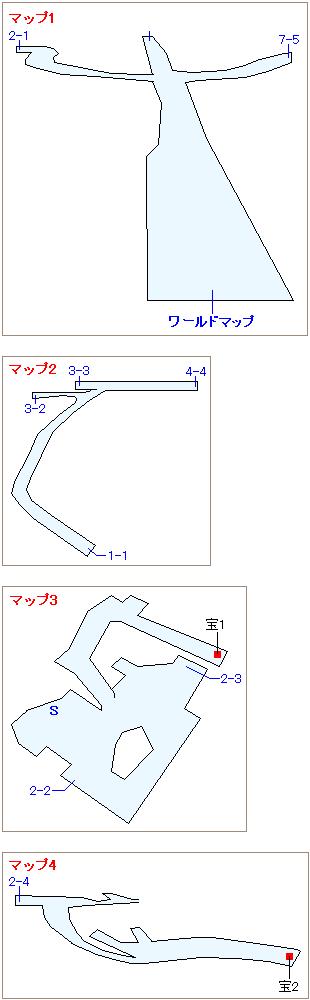 ストーリー攻略マップ・忘らるる都(1)