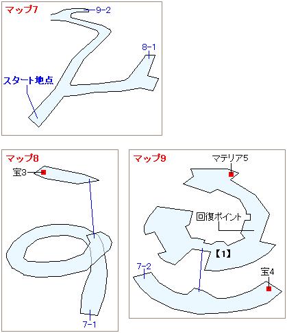 ストーリー攻略マップ・忘らるる都(2)
