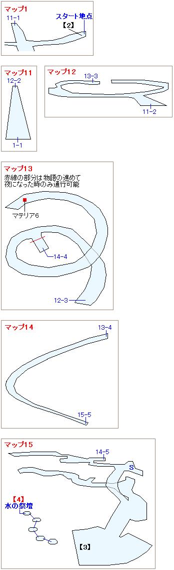 ストーリー攻略マップ・忘らるる都(3)
