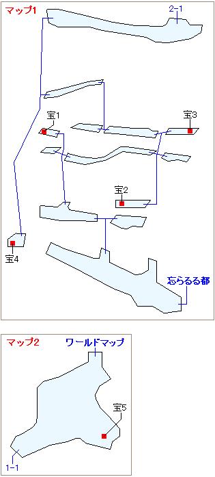 ストーリー攻略マップ・サンゴの谷洞窟(1)