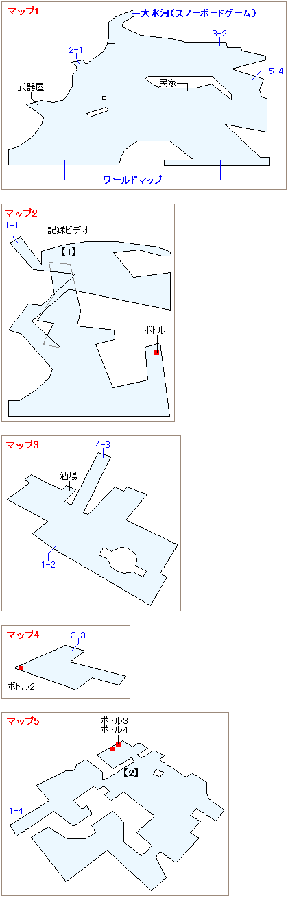 ストーリー攻略マップ・アイシクルロッジ(1)